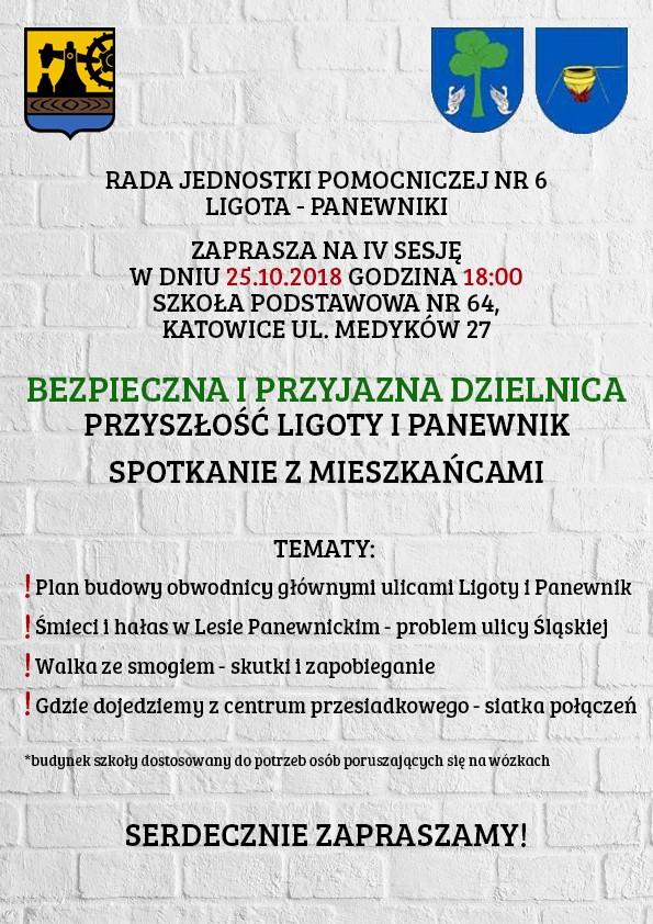 plakat Sesja251018